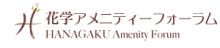 link_hanagaku
